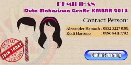Pemilihan Duta Mahasiswa GENRE Kalimantan Barat 2015